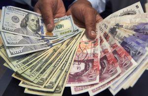 Panamá y Nicaragua incluidos en lista de blanqueo de dinero de Comisión Europea