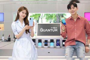 Galaxy A Quantum, un móvil imposible de hackear