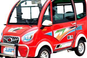 Chang li: El auto eléctrico más barato del mundo