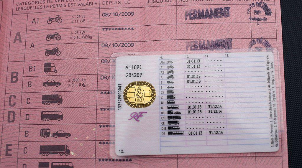 Con esta nueva versión de licencia de conducir se pretende agilizar el trámite en la Ciudad de México y reducir el número de extravíos.