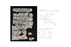 FOTO: Esta carta para Dios de una niña muerta hace 1,800 años sería la mención más antigua del nombre de Cristo