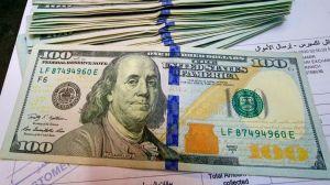A cuánto se vende el dólar hoy en México: El peso intenta recuperarse