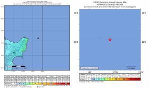 Autoridades descartan amenaza de tsunami en California tras fuertes terremotos cerca de Nueva Zelanda