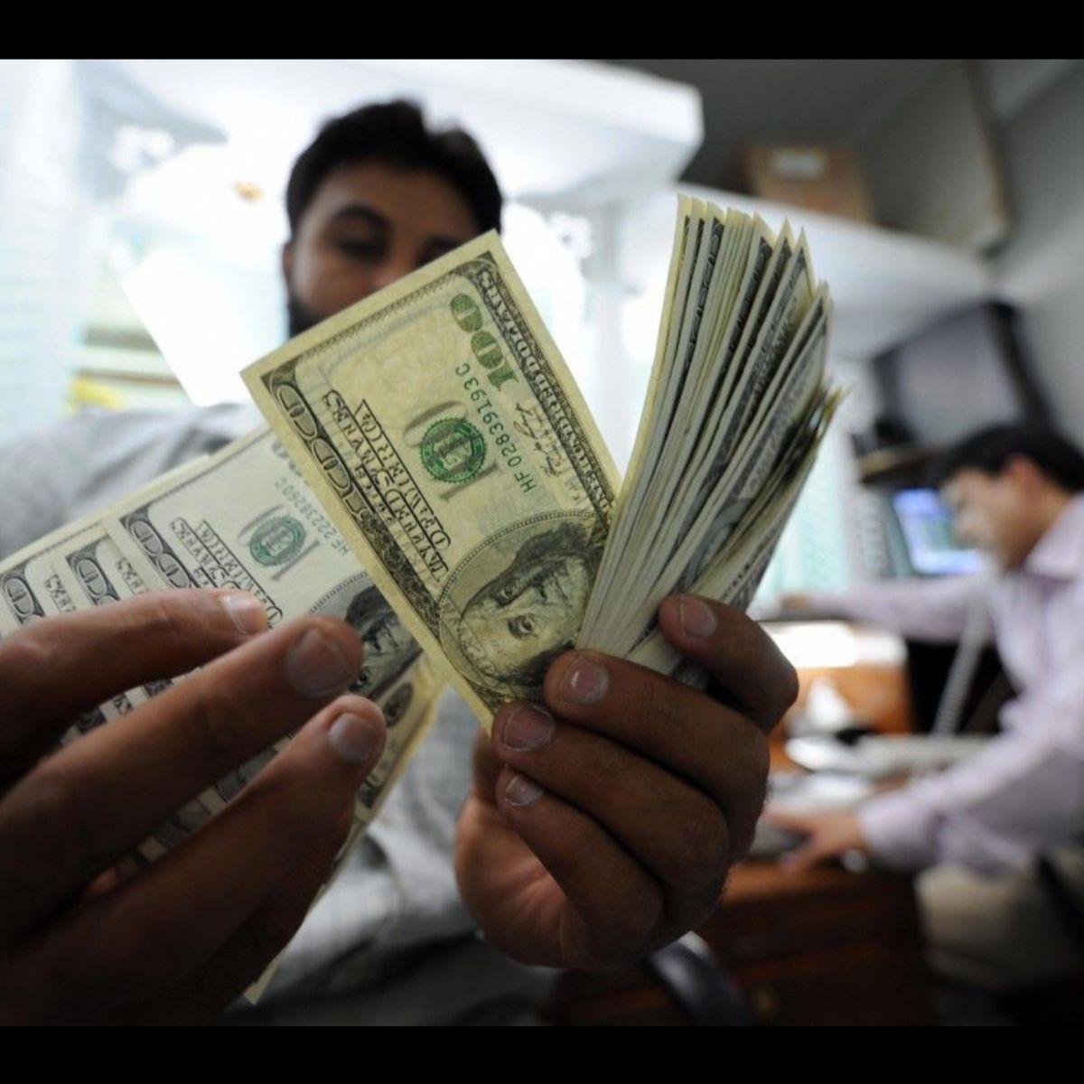 Se busca abrir un banco para indocumentados en California