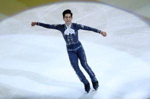 Donovan Carrillo, primer mexicano clasificado a los Juegos Olímpicos de Invierno