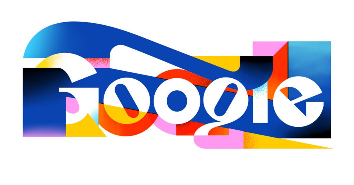 """Doodle de Google que celebra la letra """"Ñ"""" este 23 de abril."""