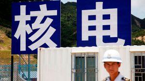 Taishan: qué se sabe del incidente en una planta nuclear en China que investiga Estados Unidos