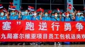 """La creciente y controvertida influencia de China en los Balcanes, una puerta """"clave"""" para su Nueva Ruta de la Seda"""
